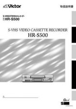 Buy JVC LPT0518-001C Operating Guide by download Mauritron #292473