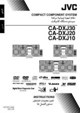 Buy JVC GVT0207-006A Operating Guide by download Mauritron #291556