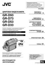 Buy JVC LYT1208-003A 2 Operating Guide by download Mauritron #295592