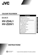 Buy JVC hv007 Service Manual by download Mauritron #281618