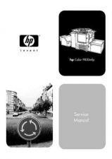 Buy Hewlett Packard HP-CLJ-9850-MFP-Manual by download Mauritron #320541