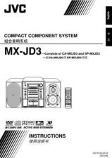 Buy JVC mb191ics Service Manual Circuits Schematics by download Mauritron #275789