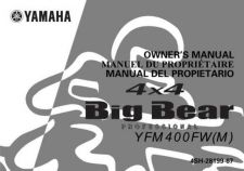 Buy Yamaha 4SH-28199-67 Quad ATV Bike Manual by download #334329