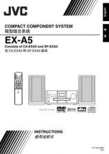 Buy JVC EX-A5-15 Service Manual by download Mauritron #280346