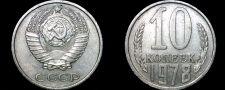 Buy 1978 Russian 10 Kopek World Coin - Russia USSR Soviet Union CCCP