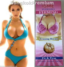 Buy Pueraria Mirifica Breast Gel Cream Enlargement Tensing Fit Firm Aloe Collagen