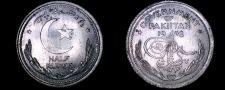 Buy 1948 Pakistani Half Rupee World Coin - Pakistan