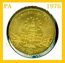 Buy SUBWAY METRO PHILI SEPTA Transit Token.***