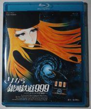 Buy Adieu Galaxy Express 999 Movie - Blu-ray - English Dub.