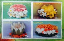 "Buy Stamp Thai 2007 ""Carved fruit and vegetables "" Thai art Heritage Conservation."