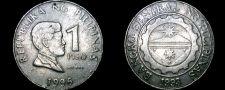 Buy 1996 Philippino 1 Piso World Coin - Philippines