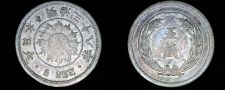 Buy 1905 (YR38) Japanese 5 Sen World Coin - Japan