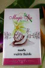 Buy Snail Magic Spa Cream Facial Regenerate Collagen Wrinkle Anti Aging Acne Moist