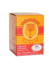 Buy 12 g. THAI GOLDEN CUP BALM Ointment Herbal Medicine Pain Relief Free Shipping