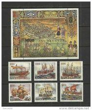 Buy Yougoslavia Jugoslavija Ships SS MNH stamps