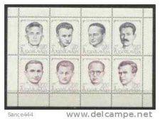 Buy Yugoslavia JUGOSLAVIJA 1173a mnh SS stamps