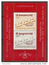Buy Yugoslavia JUGOSLAVIJA 1574 mnh SS stamps