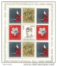 Buy Yugoslavia JUGOSLAVJA 964a mnh SS stamps