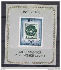 Buy Yugoslavia JUGOSLAVJA Stamp Centennary mnh SS stamps