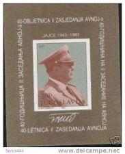 Buy Yugoslavia JUGOSLAVJA A.MILENKOVIC SS mnh stamps