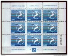 Buy Yugoslavia Water Sports - Miniature Sheet - MNH