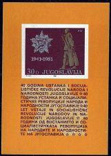 Buy Yugoslavia MILITARY Tito MNH SS stamp