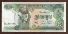 Buy CAMBODIA 500 RIELS 1974 BANKNOTE 320957 Crisp Note!