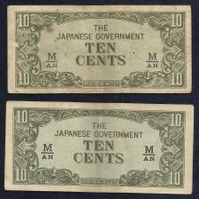 Buy Japan WWII Invasion Money Two( 2) Green Small Notes 10 Cents M/AN Set 1 - WWII