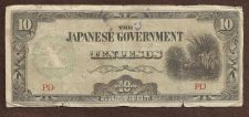 Buy Invasion Currency - Japan 10 Pesos - Phillipine Invasion Note PD Series