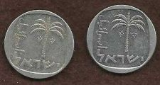Buy Two (2) coins from Israel, 10 agorot, palm tree