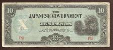 Buy Invasion Currency - Japan 10 Pesos - Phillipine Invasion Note PE Series