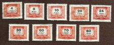 Buy HUNGARY STAMP SET 3 lot of 9 VINTAGE USED STAMPs