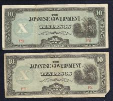 Buy Invasion Currency - Japan 10 Pesos - Two Philippine Invasion Note PE Series