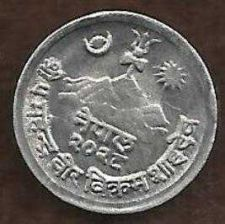 Buy Nepal 1971 - 1 Paisa Aluminum Coin - Flower above Hills