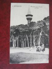 Buy LEBANON BEIRUT MOSQUE OF THE FOREST OLD POSTCARD (#772)