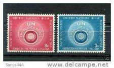Buy United Nations NY Emergency Force MNH