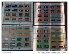Buy UNITED NATIONS N.Y. FLAG SHEETS SCOTT 477-92 mnh