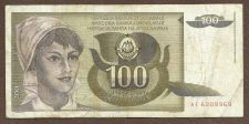 Buy YUGOSLAVIA - 100 DINARA - 1991 Banknote AE6209969