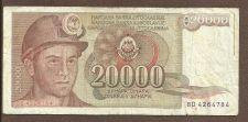 Buy YUGOSLAVIA - 20 000 DINARA - 1987 Banknote BD 4264784 MINER & MINING EQUIPMENT