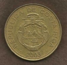 Buy 2003 Costa Rica 500 Colones Large World Coin Rising Sun Volcanoes Old Ship Boat