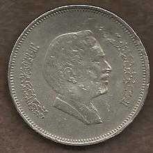 Buy Jordan 50 Fils Coin 26 mm, King Hussein SCARCE COIN!