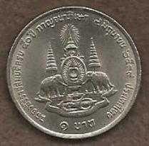 Buy 1996 Thailand 1 Satang Elephants Animal Wildlife Coin King Rama IX