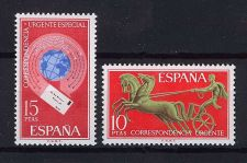 Buy Spain E26/E27 mnh Special Delivery