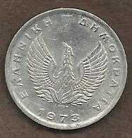 Buy Greece 20 Lepta Pre-Euro coin 1973 Phoenix Olive Branch. 21 mm