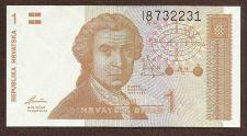 Buy Croatia 1 Dinar 1991 Banknote 18732231 UNC Historic Eastern Bloc Note!