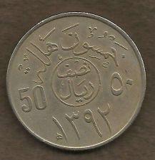 Buy Saudi Arabia 50 Halala 1972 Crossed Swords, Palm Tree Coin