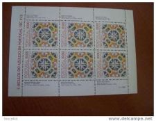 Buy Portugal Azulejo mnh SS