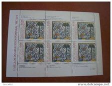 Buy Portugal Azulejo mnh SS 1982b