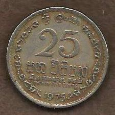 Buy Sri Lanka 25 Cents 1975