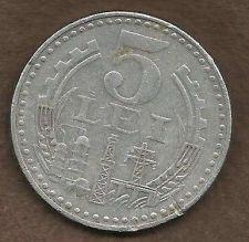 Buy ROMANIA 5 LEI 1978 COIN KM97 GOOD-NICE OLD LARGE ALUMINUM COIN